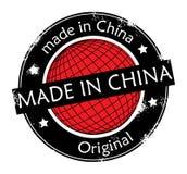 η Κίνα έκανε Στοκ Φωτογραφίες