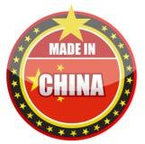 η Κίνα έκανε Στοκ Εικόνες