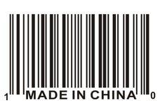 η Κίνα έκανε Στοκ Φωτογραφία