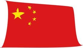 η Κίνα διαστρέβλωσε τη σημαία Στοκ Εικόνες