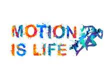 Η κίνηση είναι ζωή Χρώμα παφλασμών διανυσματική απεικόνιση