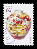 20η κανονικοποίηση επετείου της Ιαπωνία-Κίνας διπλωματικό Relatio Στοκ φωτογραφία με δικαίωμα ελεύθερης χρήσης