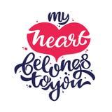 Η καρδιά μου ανήκει σε σας έμβλημα ομολογίας αγάπης Στοκ φωτογραφία με δικαίωμα ελεύθερης χρήσης