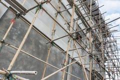 Η κατασκευή Στοκ Εικόνα