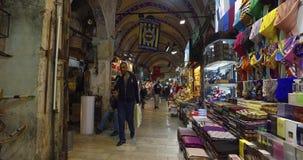 Η κεντρική και μεγαλύτερη πόλη στο μεγάλο Bazaar, με πολλά καταστήματα και εργαστήρια φιλμ μικρού μήκους