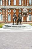 η κεντρική πόλη ανασκόπησης περιοχής σχεδιάζει το σταθμό αγορών της Μόσχας Ρωσία μετάλλων του Κίεβου πηγών που εκεί Σύνολο Tsarit Στοκ Εικόνες