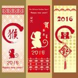 Η κινεζική νέα ευχετήρια κάρτα έτους Στοκ Φωτογραφία