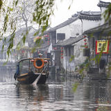Η κινεζική πόλη νερού - Xitang Στοκ Εικόνα