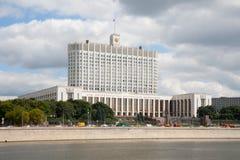 Η κυβέρνηση Ρωσικής Ομοσπονδίας που χτίζει 30 07 2018 Στοκ Εικόνες