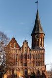 Η κύρια πρόσοψη του καθεδρικού ναού Konigsberg σε Kaliningrad Στοκ φωτογραφίες με δικαίωμα ελεύθερης χρήσης