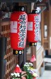 η λάρνακα της Ιαπωνίας Στοκ Φωτογραφία