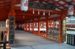 Η λάρνακα Itsukushima Miyajima, διάσημο ορόσημο στη Χιροσίμα, Ιαπωνία Στοκ εικόνα με δικαίωμα ελεύθερης χρήσης