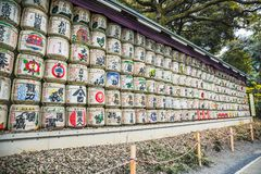 Η λάρνακα Jingu Meiji στοκ εικόνες