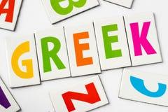 Η λέξη ελληνικά έκανε των ζωηρόχρωμων επιστολών στοκ εικόνες