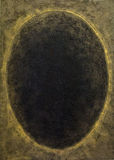 Η μαύρη ωοειδής τρύπα τραβά συμένος Στοκ φωτογραφίες με δικαίωμα ελεύθερης χρήσης
