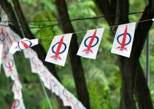 13η μαλαισιανή γενική εκλογή Στοκ Εικόνα