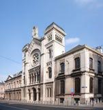 Η μεγάλη συναγωγή των Βρυξελλών Στοκ φωτογραφίες με δικαίωμα ελεύθερης χρήσης