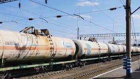 Η μετακίνηση των φορτηγών τρένων φιλμ μικρού μήκους