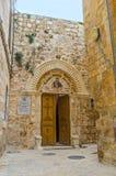 Η μονή του σημαδιού του ST στην Ιερουσαλήμ Στοκ Εικόνες