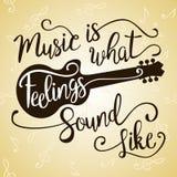 Η μουσική είναι αυτό που τα συναισθήματα ηχούν όπως Στοκ εικόνες με δικαίωμα ελεύθερης χρήσης