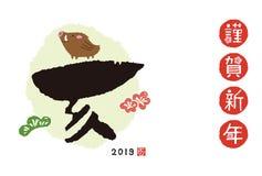 Η νέα κάρτα έτους με κοκκινίζει καλλιγραφία και άγριος χοίρος για το έτος 2019 στοκ εικόνες