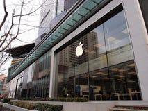 Η νέα Apple Store στη Σαγκάη Στοκ Εικόνα