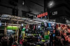 Η νυχτερινή ζωή στις οδούς του Χονγκ Κονγκ Στοκ Εικόνες