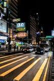 Η νυχτερινή ζωή στις οδούς του Χονγκ Κονγκ Στοκ φωτογραφία με δικαίωμα ελεύθερης χρήσης