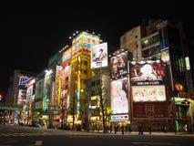 Η νύχτα Akihabara Στοκ Εικόνες