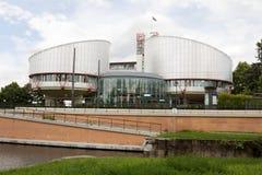 Η οικοδόμηση του Ευρωπαϊκού Δικαστηρίου Ανθρωπίνων Δικαιωμάτων στοκ φωτογραφία με δικαίωμα ελεύθερης χρήσης