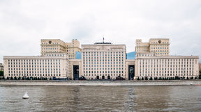 Η οικοδόμηση του υπουργείου Αμύνης της Ρωσίας Στοκ φωτογραφία με δικαίωμα ελεύθερης χρήσης