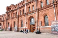 Η οικοδόμηση του μουσείου του οπλοστασίου Petrovsky Στοκ Εικόνες