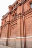 Η οικοδόμηση του μουσείου του προηγούμενου οπλοστασίου Petrovsky Στοκ φωτογραφίες με δικαίωμα ελεύθερης χρήσης