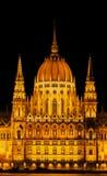 Η οικοδόμηση των Κοινοβουλίων της Ουγγαρίας Στοκ Εικόνες
