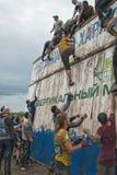 Η ομάδα μαίνεται το μεγάλο τοίχο στη φυλή extrim Tyumen Ρωσία Στοκ φωτογραφίες με δικαίωμα ελεύθερης χρήσης