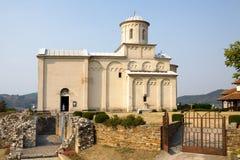 Η Ορθόδοξη Εκκλησία Αγίου Achillius σε Arilje, Σερβία Στοκ Φωτογραφία