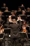 η ορχήστρα εκτελεί το συ στοκ εικόνα με δικαίωμα ελεύθερης χρήσης
