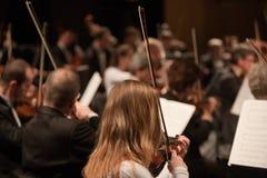 η ορχήστρα εκτελεί το συ στοκ φωτογραφίες με δικαίωμα ελεύθερης χρήσης