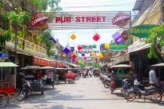 Η οδός κομμάτων μπαρ, Siem συγκεντρώνει, Καμπότζη Στοκ φωτογραφία με δικαίωμα ελεύθερης χρήσης