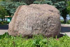 Η πέτρα προς τιμή την πρώτη αναφορά Lepel, Λευκορωσία Στοκ Εικόνα