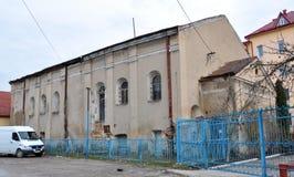 Η παλαιά συναγωγή σε Chortkiv Στοκ φωτογραφία με δικαίωμα ελεύθερης χρήσης