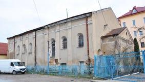 Η παλαιά συναγωγή σε Chortkiv Στοκ Εικόνες