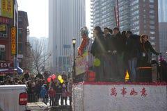 Η παρέλαση 171 έτους του 2015 κινεζική σεληνιακή νέα Στοκ φωτογραφία με δικαίωμα ελεύθερης χρήσης