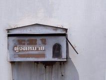 Η παλαιά σκουριασμένη ταχυδρομική θυρίδα στον τοίχο, ταχυδρομική θυρίδα είναι ταϊλανδική γλώσσα Στοκ Εικόνα