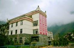 Η περιοχή σεισμού στο Γυμνάσιο Xuan Kou Στοκ εικόνα με δικαίωμα ελεύθερης χρήσης