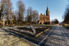 Η περιοχή στο πάρκο γλυπτών κοντά στον καθεδρικό ναό Konigsberg σε Kaliningrad Στοκ εικόνες με δικαίωμα ελεύθερης χρήσης