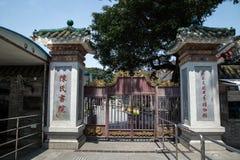 Η προγονική λάρνακα του διάσημου τουριστικού αξιοθεάτου σε Guangzhou, Κίνα Αυτό είναι η είσοδος στον προγονικό ναό Στοκ φωτογραφία με δικαίωμα ελεύθερης χρήσης