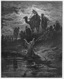 Η προσευχή του Jacob ελεύθερη απεικόνιση δικαιώματος