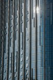 Η πρόσοψη γυαλιού του εκδοτικού οίκου Chongqing Στοκ Εικόνα