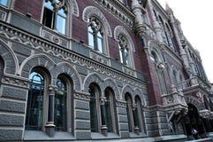 Η πρόσοψη της National Bank του κτηρίου της Ουκρανίας Στοκ εικόνα με δικαίωμα ελεύθερης χρήσης